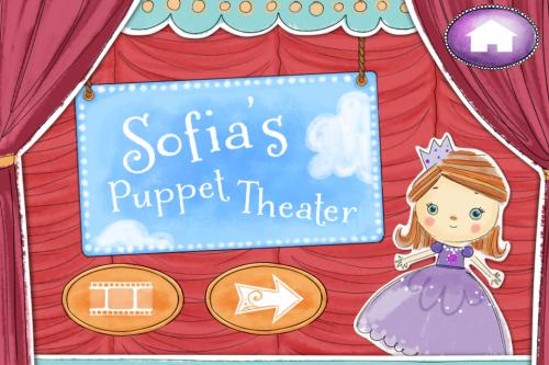 Sofia's Puppet Theater